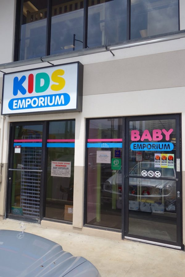 babyemporium