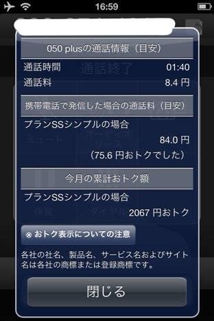 IMG_2026