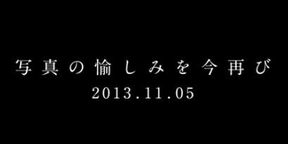 Screen Shot 2013-10-30 15.38.08