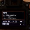 Eye-Fiカード は絶対に買うべきSDカードだと思う理由