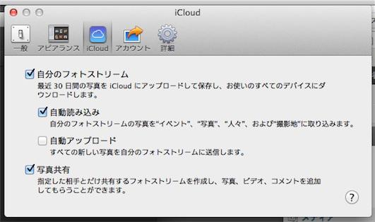 Screen Shot 2013-11-18 5.17.21
