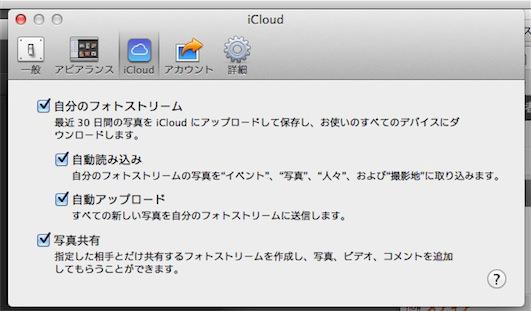 Screen Shot 2013-11-18 5.17.43
