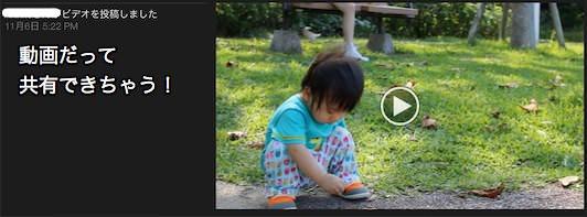 Screen Shot 2013-11-18 6.59.56