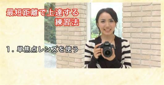 Screen Shot 2013-12-14 11.21.10