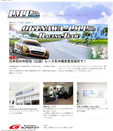 okinawaimp