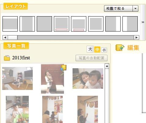 Screen Shot 2014-05-02 16.56.25