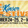 キンザーフェスティバル 2015 入り口はどこ?フードコートは?