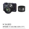 キヤノン EOS M2 ダブルレンズキットが 34,800円?Amazonタイムセールすごすぎ