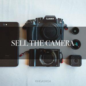 カメラ買取比較