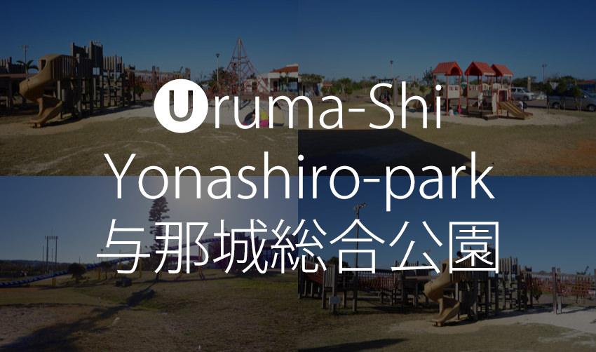 yonashiropark