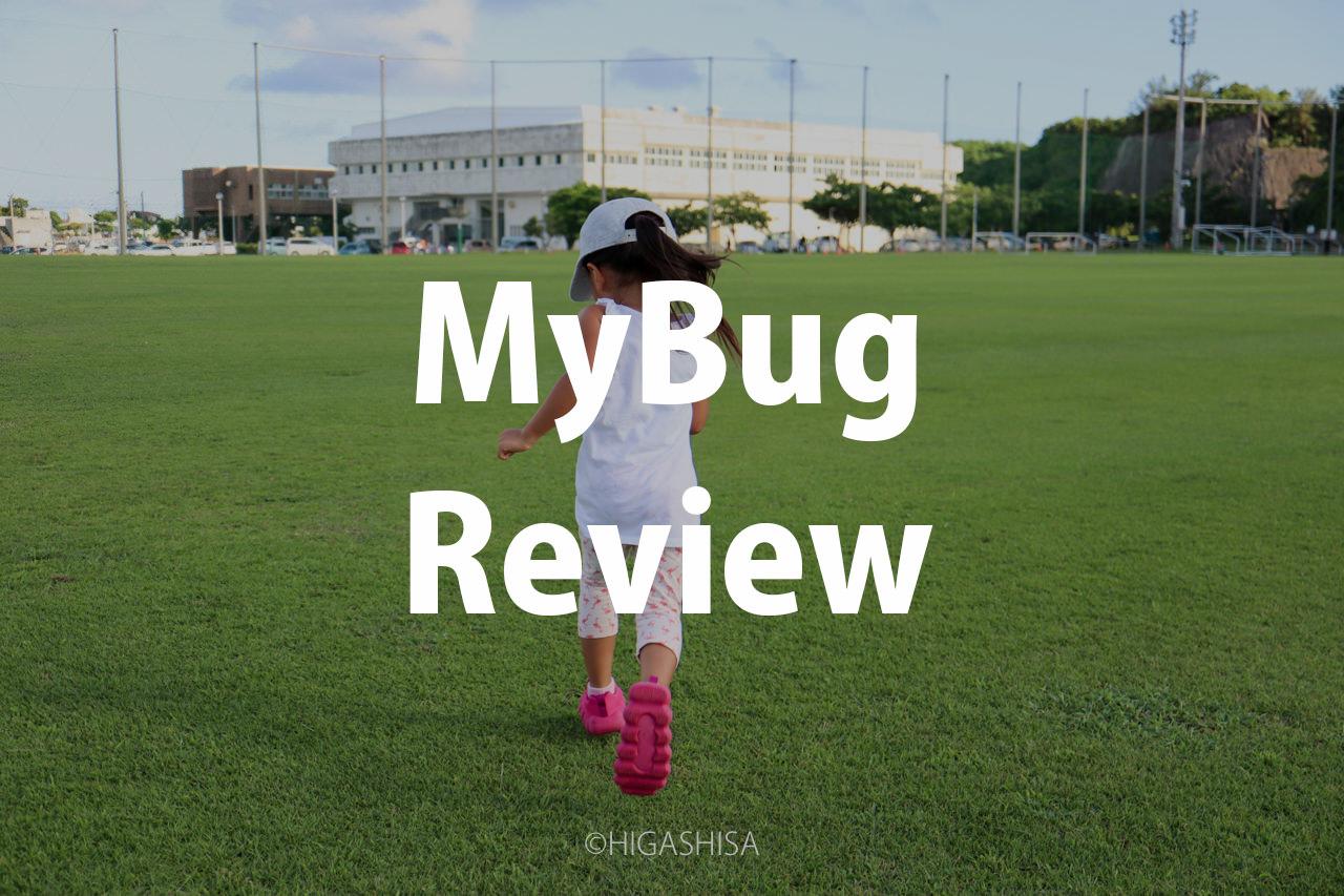 mybug